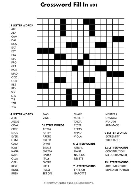 printable fill in word games crossword fill in puzzles are not only enjoyable they