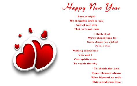 poems happy new year happy new year poem 2018 happy new year poems in