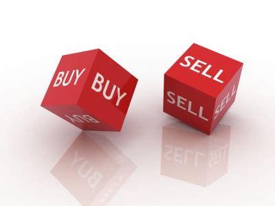 sell a house online 블로그에서 물건 사고팔기 아직은 바람직한 에스크로 시스템이 없다