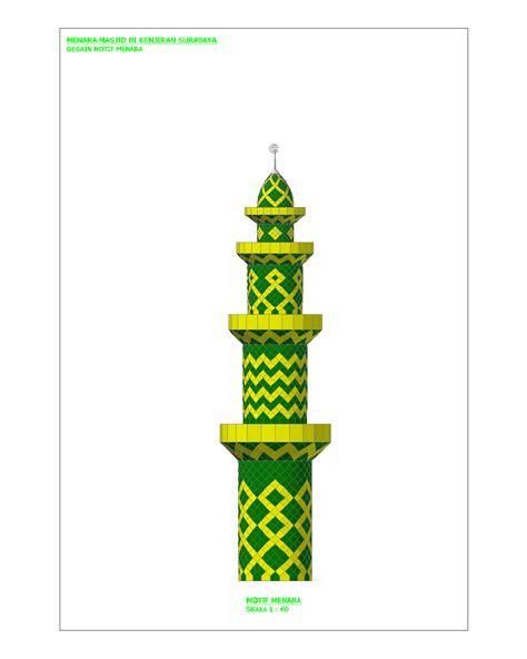 gambar desain menara masjid contoh desain menara masjid enamel kenjeran surabaya
