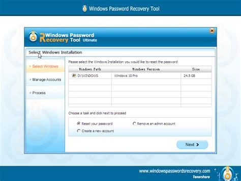 windows vista password reset tool download forgot laptop password how to reset bprt best