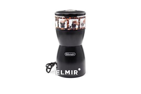Delonghi Coffee Grinder Kg 40 Delonghi Kg 40