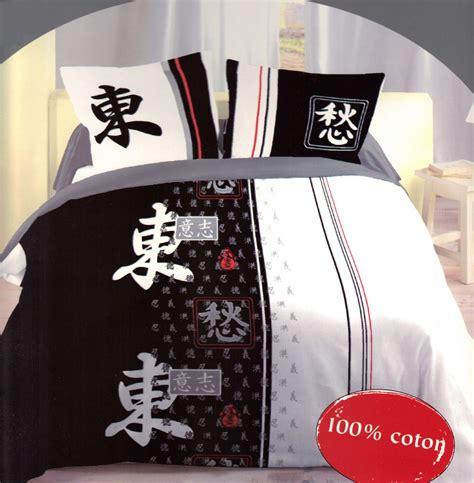 housse de couette motif chinois parures de draps chinois noir blanc
