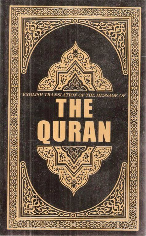 letters to a muslim books 17 best images about the quran on ottomans