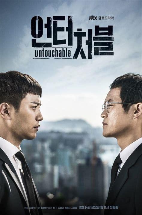 film drama untouchable kissasian engsub watch kissasian com korean drama online list