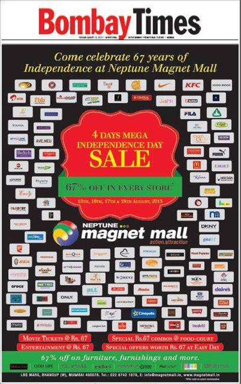 Sale Magnet Bombay Kecil 4 days mega independence day sale from 15 to 18 august 2013 at neptune magnet mall bhandup
