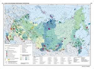 обозначение на контурной карте географических объектов