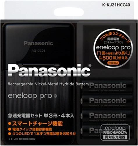 Charger Panasonic Eneloop 2 Hours Eneloop Pro 2500mah Isi 4 bq cc21 rapid charger with 4 eneloop pro aa nimh cells