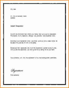 Letter Giving Invoice 9 Giving Notice Letter Invoice Template