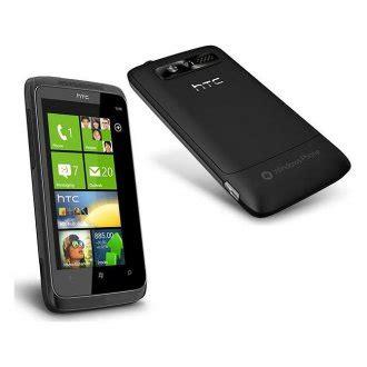 Casing Nokia 5202 htc 7 trophy t8686 windows phone 7 gsm un locked gsm smartphone cnet7trophyulk 141 87