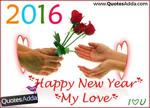 best english new year 2017 love wishes greetings pictures