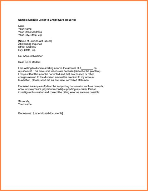 2 Remove Credit Inquiries From Credit Report Progress Report Credit Inquiry Removal Letter Template