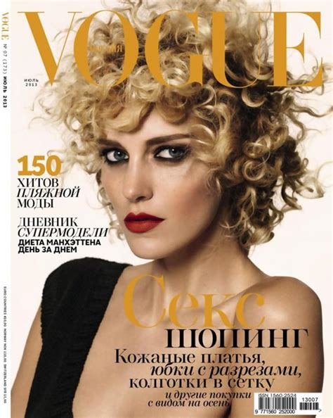 curly hairstyles vogue 1 girl 6 different fabulous hairstyles anja rubik vogue