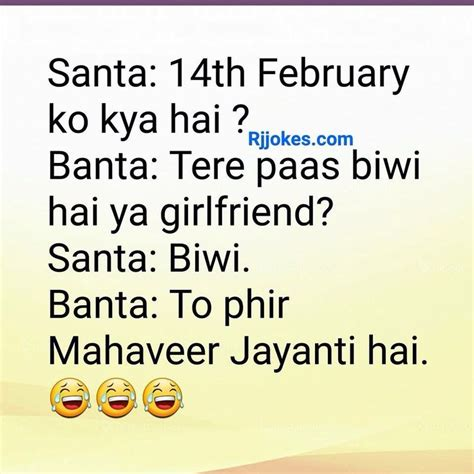 sms day special 23 best day special images on jokes