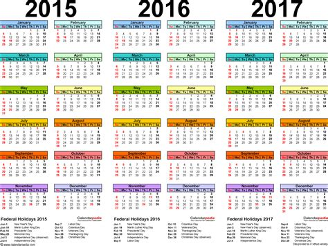 2015 2016 2017 calendar 4 three year printable word