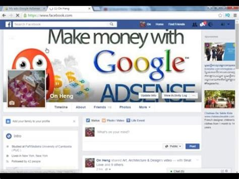 adsense with facebook how to get code or place code google adsense on facebook