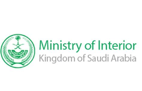 Ministry Of Interior Saudi by Saudi Interior Ministry Warns Of Social Media Fraud