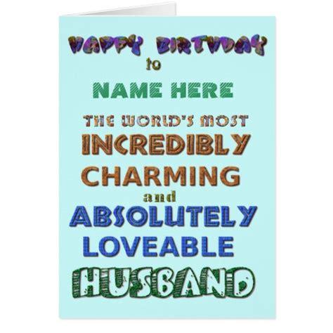 Happy Birthday Cards For Husband Happy Birthday Husband Card Zazzle
