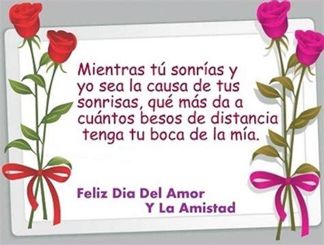 imagenes bonitas del dia de la amistad y el amor imagenes del dia del amor y la amistad bonitas para