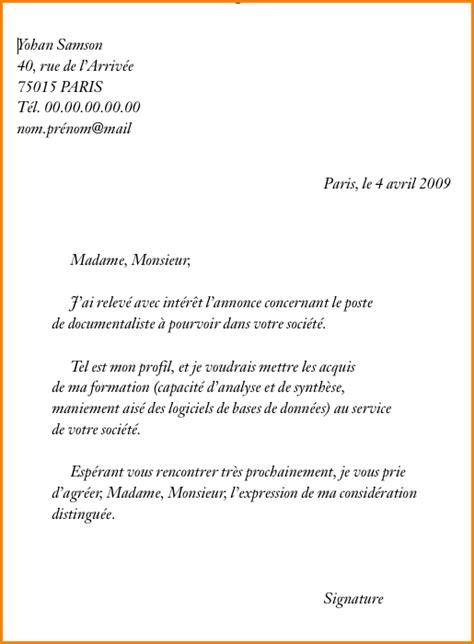 Exemple De Lettre De Motivation Pour Un Poste Interne 5 Exemple De Lettre De Motivation Pour Un Apprentissage Exemple Lettres