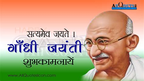 biography mahatma gandhi bengali gandhi jayanthi wishes in hindi hd wallpapers best mahatma