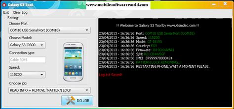 pattern lock tool mobile software world 2013