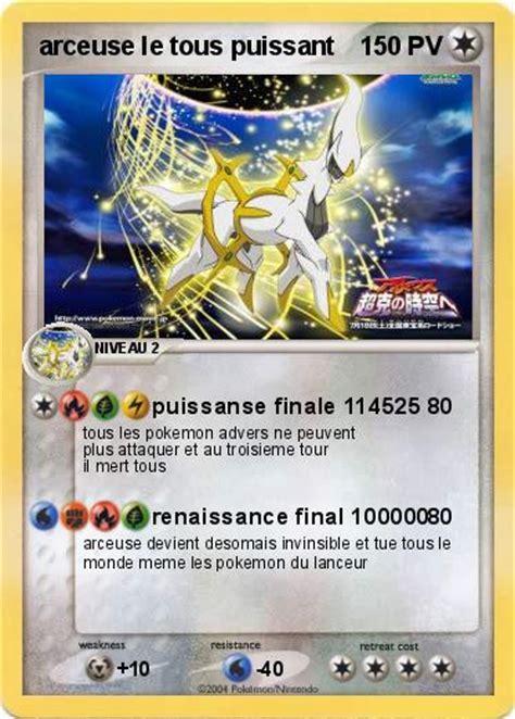 le torche la plus puissante au monde pok 233 mon arceuse le tous puissant puissanse finale 114525 ma carte pok 233 mon