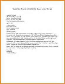 Cover Letter For Customer Care Officer by 6 Customer Service Cover Letter Bid Template Resume