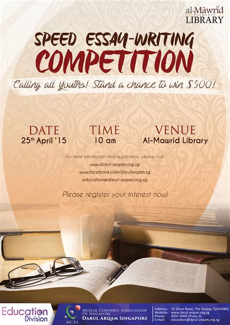 Essay Writing Competition 2015 by Youth Speed Essay Writing Competition Muslim Converts Association Of Singapore