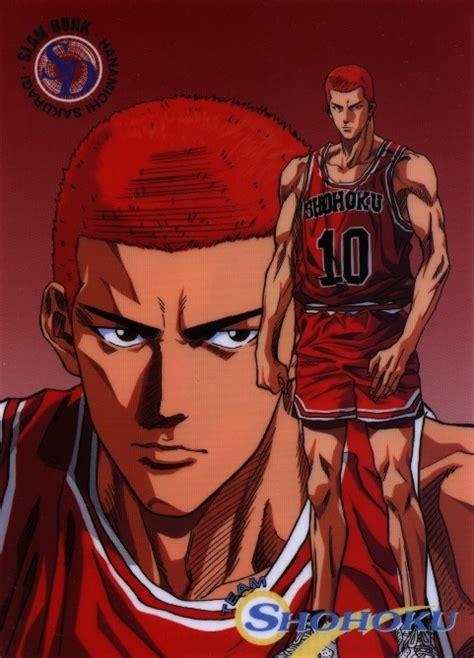 Slamdunk Bobble Shohoku Player No10 Hanamichi Sakuragi hanamichi sakuragi slam dunk wiki