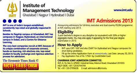 Imt Ghaziabad Mba Admission by Mba Admission Notification Admission Notification For