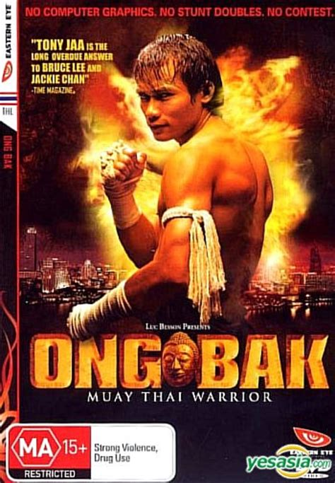 english film ong bak yesasia ong bak aka muay thai warrior 2 dvd australia
