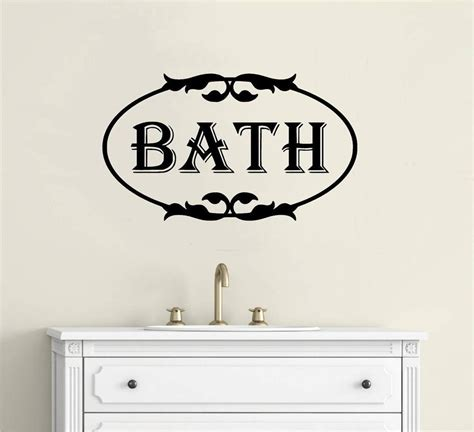 bathroom vinyl wall art bathroom wall decor vinyl decal wall sticker words