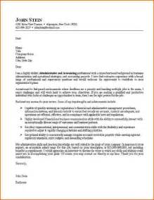 Cover Letter For Nih Internship Examples Of Cover Letters For Internships Resume Cover