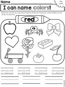 free coloring pages of color worksheets