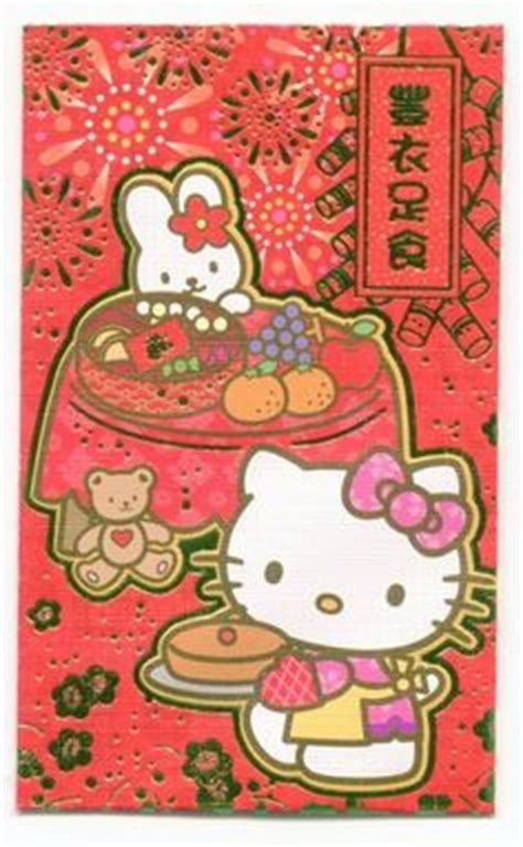 sanrio new year wallpaper hello new year lunar new year envelope