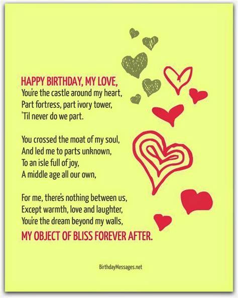 Happy Birthday Poems From by Happy Birthday