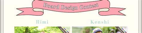 st design competition children s day 2015 mother s day father s day kids tokei board design contest
