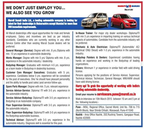 Maruti Suzuki India Careers In Maruti Suzuki India Ltd Vacancies In Maruti