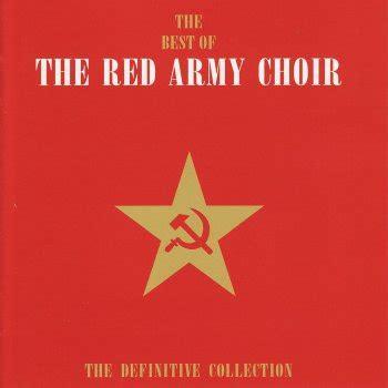 kalinka testo testi the best of the army choir alexandrov ensemble