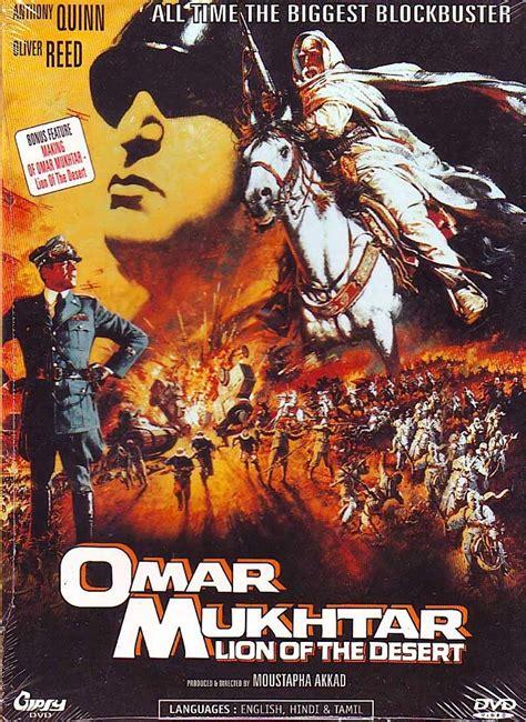film the lion of desert compagnia fantasma l uccisione di omar al mukhtar