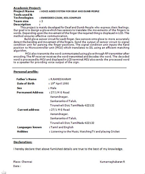 Resume Format For Freshers Bca by Resume Format For Freshers