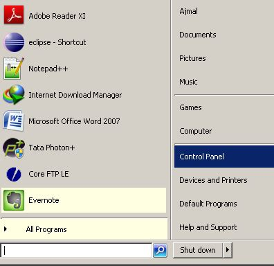 Search Ip Address Of Computer How To Find My Computer Ip Address Windows 7