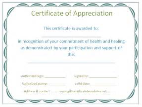 Certificate Of Appreciation Template by Gray Border Certificate Of Appreciation Template
