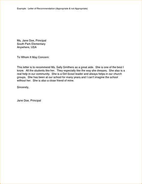Reference Letter For A Great 11 Letter Of Recommendation Exle Invoice Template