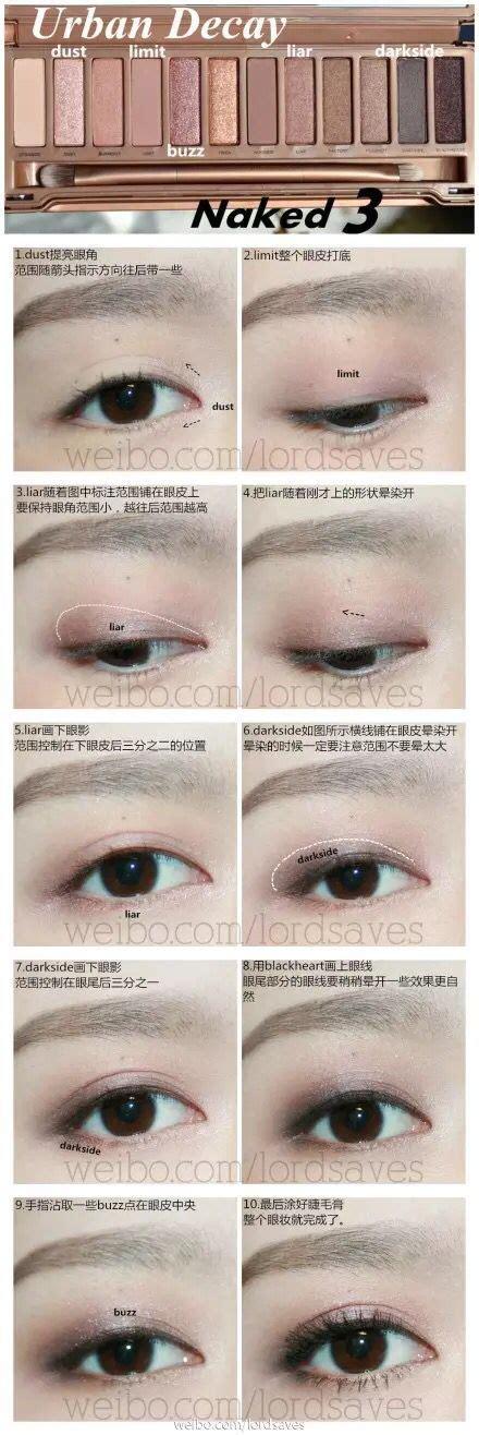 tutorial eyeshadow asian asian eyes makeup tutorials and chang e 3 on pinterest