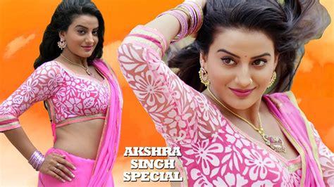 bhojpuri songs bhojpuri hit songs jukebox akshara singh special