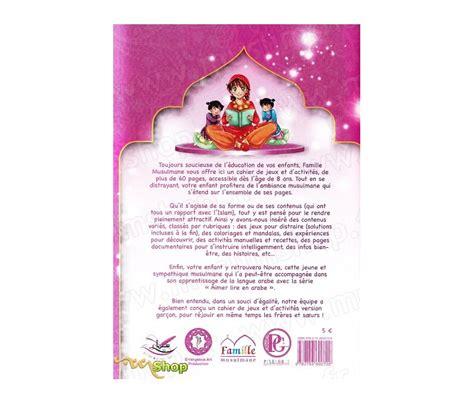 140952891x activites pour les filles cahier d activit 233 s pour les filles a partir de 8 ans