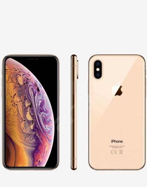 apple mobile phones prices in sri lanka dialcom lk