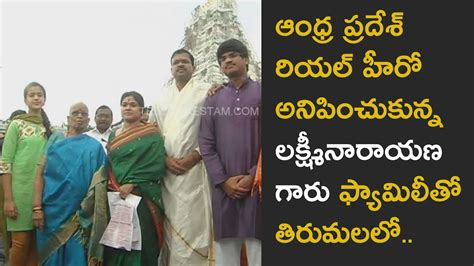 granddaughter of airlift s real hero shares an emotional andhra real hero v v lakshminarayana with family in